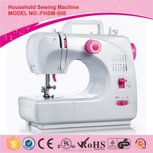 huafeng new model FHSM-508 machine sewing home use sewing machine domestic