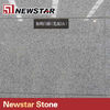 Newstar light color granite size