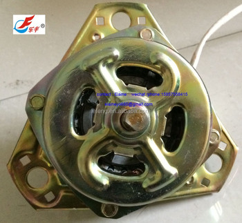 100% 120w copper wash motor for washing machine