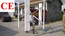 600w 1kw 2kw 3kw 5kw 10kw 20kw variable pitch wind turbine