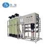 Salt water reverse osmosis treatment system