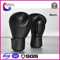 seyer boxing gloves/pakistan boxing gloves/top king boxing gloves