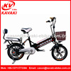 China E Tricycle Electric Tricycle For Handicapped/Disabled
