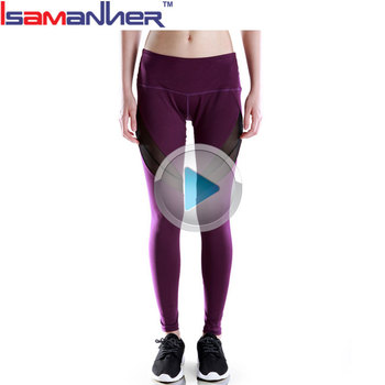 Brands bulk sportswear unique sexy girls leggings yoga pants
