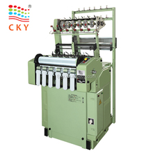 CKY High density high speed textile computerized jacquard needle loom