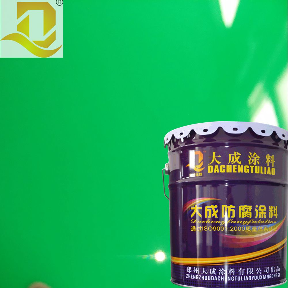 Factory manufacture epoxy floor paint made in China