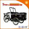 comfortable front carier tricycle with canopy