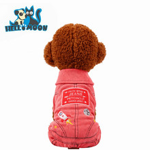 Washable Clothing Four Legs Jeans Dog Jumpsuits Pet Clothes