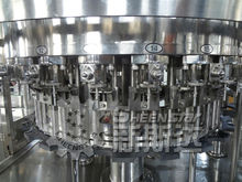 Automatic carbonated beverage filling process line