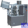 Alibaba Hot Sale MIC-R60 plastic tube sealer machine soft tube filling sealing machine tube filling and sealing machine