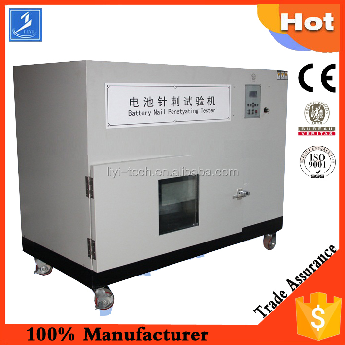 Electric Vehicle Battery Puncture Test Equipment/Machine