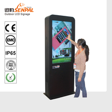 New design floor stand lcd advertising media player 12V with 3g wifi touch screen