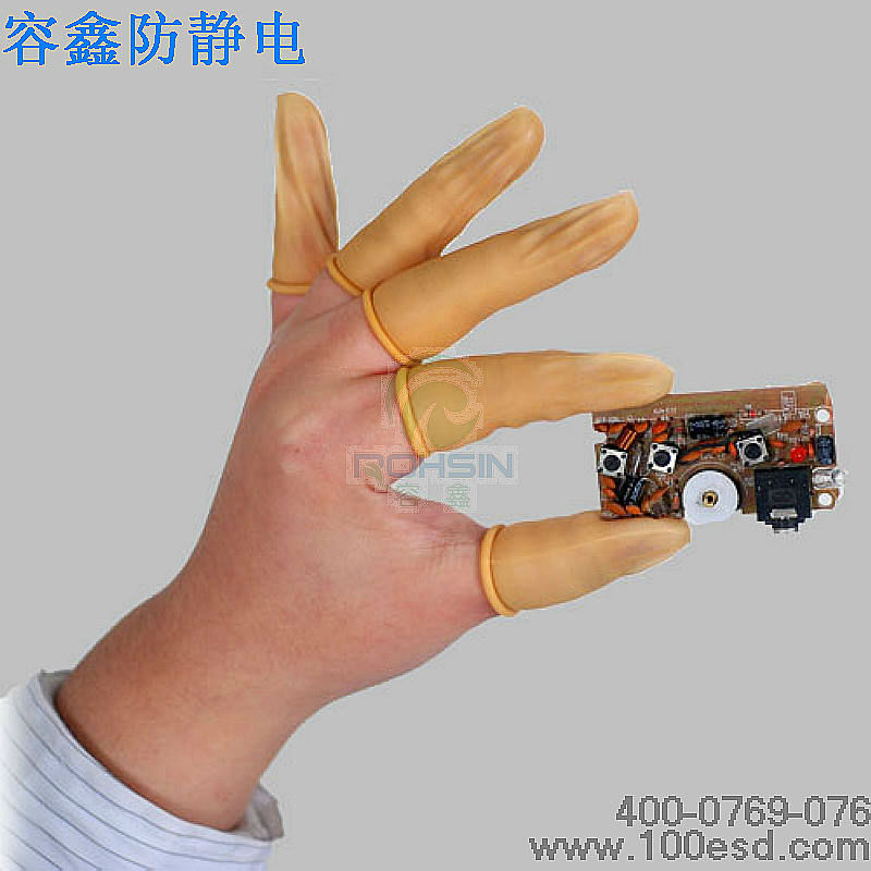 disposable medical yellow finger cots