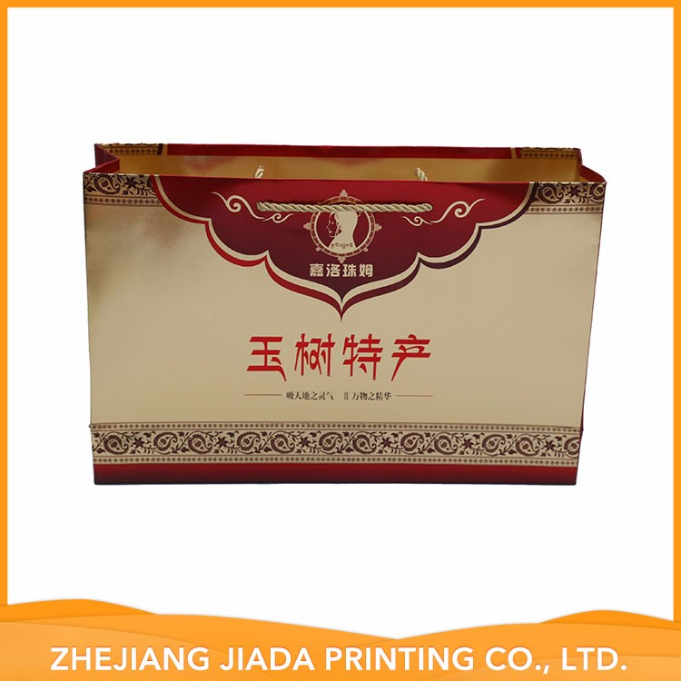 Cardboard Shopping Shopper Bags Paper High Quality