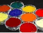 Pigments for Paints,Ink,Plastics,Leather,Textile