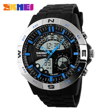 SKMEI brand interchangeable dual time plastic analog digital rubber watches #1110