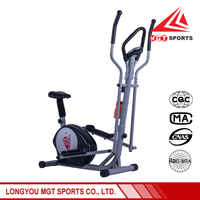 Newest factory sale Magnetic Bike with Seat
