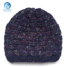 2017 colorful yarn winter hat with fleece knitted beanie hat