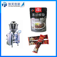 vertical type packing machines for cantaloupe/banana/grape/raisins chips & powder & juice & sauce