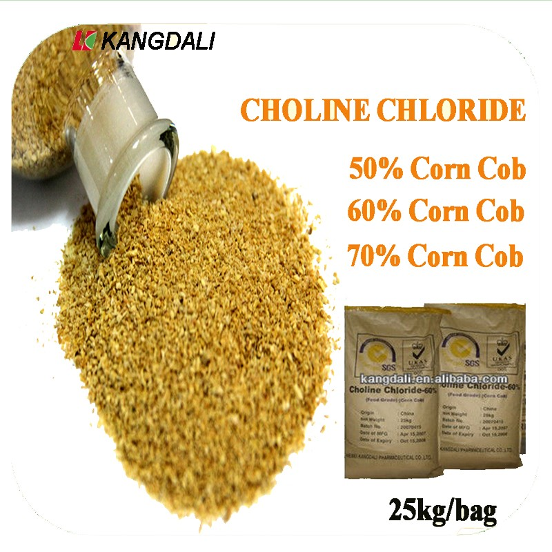 China Origin High Quailty Dairy Cattle Feed Supplement Choline Chloride