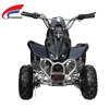 Mini Electric ATV for Kids with Mono Shock