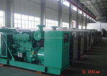 Shengdong Diesel Generator with 4 Lights Construction Light Tower