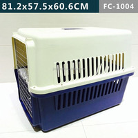 plastic pet carrier large/dog flight cage