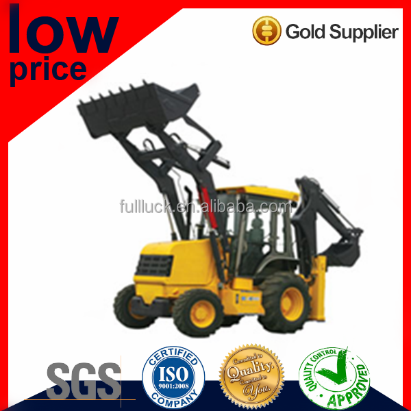 China Low Price Quality electric backhoe