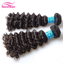 Hot selling unprocessed factory cheap virgin natural colored brazilian curly hair weave