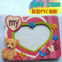 Soft PVC plastic photo frame / picture photo frame / pvc photo frame