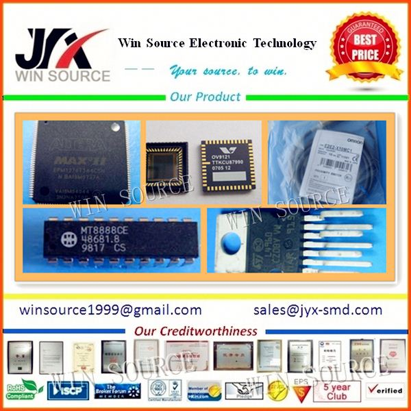 (electronic component) ic 8873