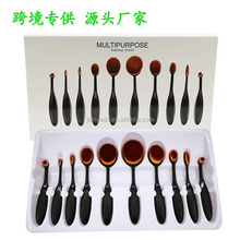 Best selling Custom logo 10 pcs black toothbrush shape giftbox packaging Makeup Brush