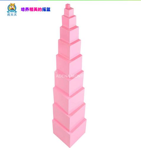 Монтессори розовая башня
