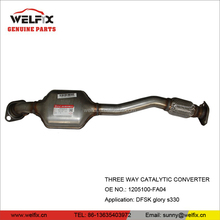 Three way catalytic converter for DFSK glory OE NO. 1205100-FA04