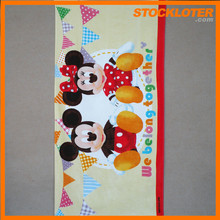 Large size bath beach towel for kids with cute patterns overstock 150902