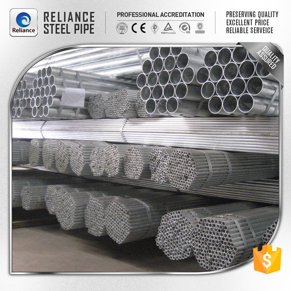 WELDED THIN WALL GALVANIZED TOILET CONNECTION STEEL TUBE