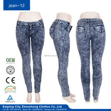 hot sell women customize label pent sexy skinny girls tight jeans