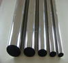 ASTM standard 316L stainless steel seamless pipe