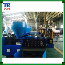 PP Plastic Bag Plastic Film Recycling Equipment