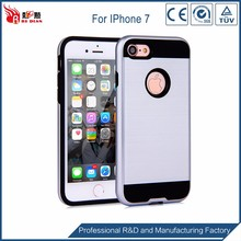 Trade assurance two in one for iphone 7 case tpu pc logo