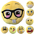 China Cheap Wholesale Stuffde Plush emoji pillow