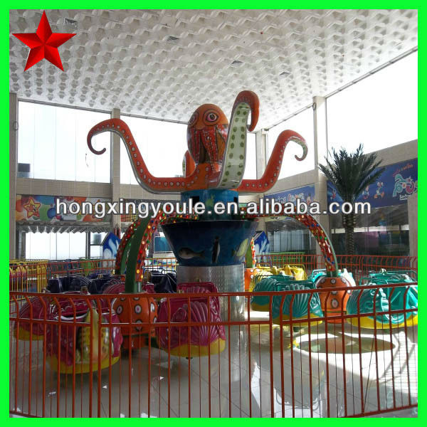 Amusement Park Rides Octopus!China kids games octopus amusement swing,kids games octopus amusement swing