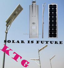 30w 40w 60w 70w 80w cheap price solar street light/integrated solar led street light