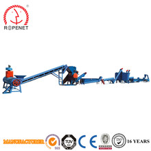 plastic film granulator machine/ pp pe film recycling pelletizing extruder