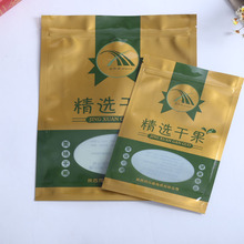 Plastic Flexible nuts/seeds packaging bags / easy tearing nuts plastic bag