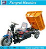 Good performance electric mini dump truck/three wheel tricycle for cargo tipper for export