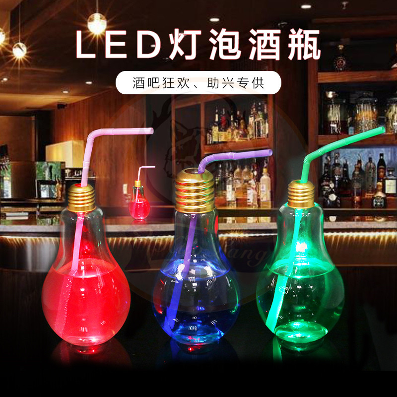 2017 New Style Light Bulb Drink Cups Manufacturer China LED Flashing Drink Cup for Bar Decorations