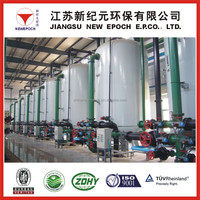 Fluoride Removal Filter water purification machine