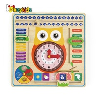 2019 New Original Design educational toys wooden learning clock for children W09F018