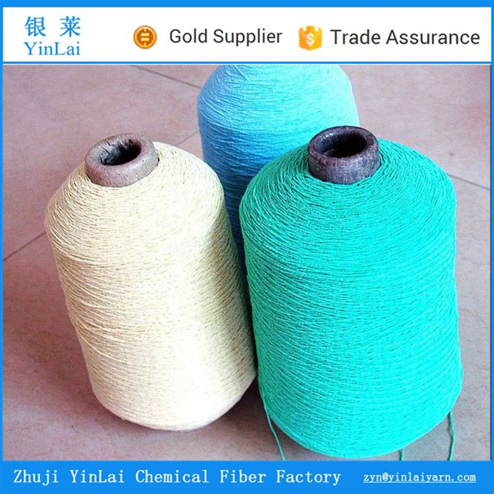 2017 hot sale 100# cheap latex/rubber covered yarn for knitting machine